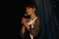Анна Старостина