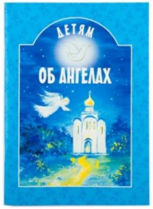 Книга авторов ТО ДАР