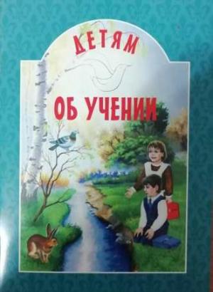 Новая книга из серии